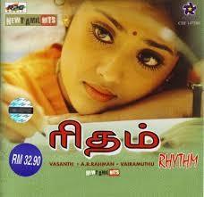 A. R. Rahman - Kaatrae En Vaasal (Wind)