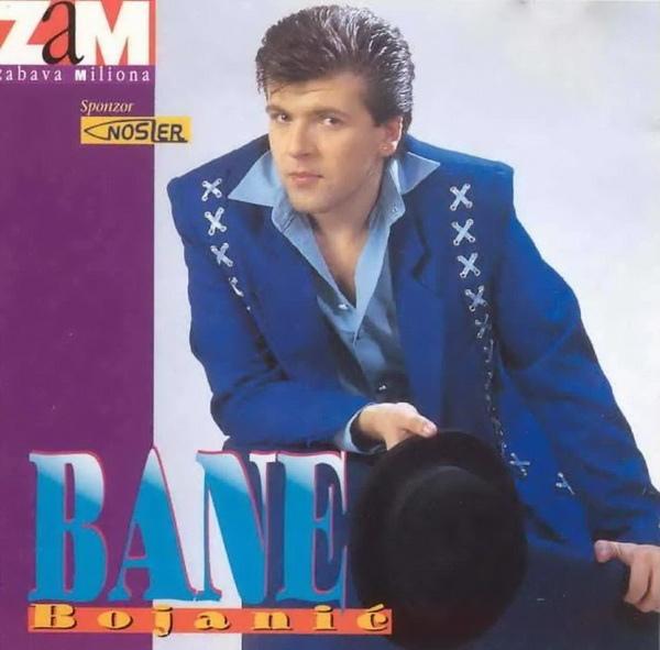 Bane Bojanic 1996 omot-prednja